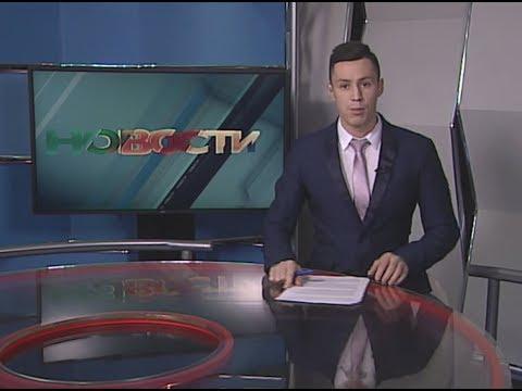 Новости Ненецкого округа от 02.11.2018