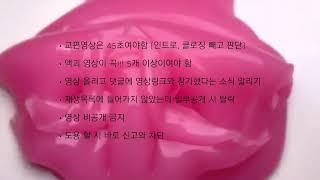 #나혜교편챌린지 개최!! / 1등 상품 베라 깊콘 초코…