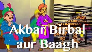 ekta mein bal hindi Download anekta mein ekta essay in english writing and editing services mein ekta essay in english.