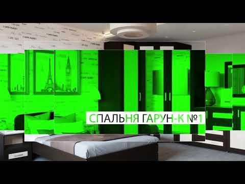 """Рекламный ролик """"Шкафы, гостиные и спальни"""" Дом мебели Арина"""