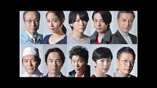 亀梨和也、ドラマ『手紙』は「苦しかった」 中村倫也ら追加出演者も| Ne...