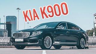 Корейцы всех обманули. KIA K900