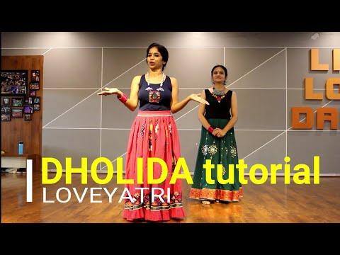 DHOLIDA TUTORIAL / GARBA STEPS / BOLLYWOOD GARBA/ RITU'S DANCE STUDIO SURAT