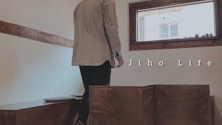 [Jiho Vlog ep.51] 나를 찾아서.../ 마…