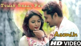 Tumak Bhaal Pau | New Assamese Video Songs | Tushar Arjun |Siddarth & Garima| Manas Kashyap