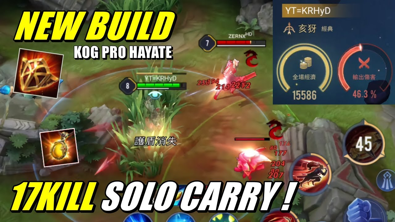 HAYATE NEW BUILD PALY + 17KILLS SOLO CARRY | 펜타스톰 하야테 | AoV | RoV | 傳說對決 | Liên Quân Mobile