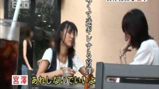 AKB600Sec さえちゃん編です!!
