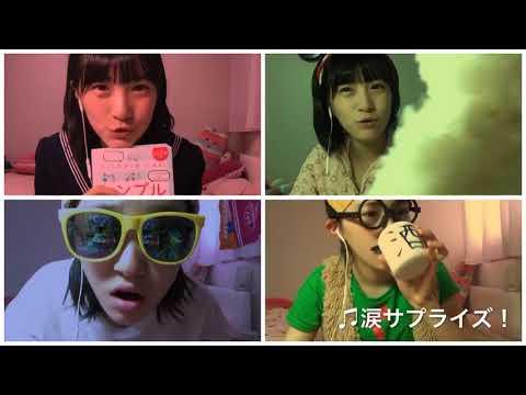 HKT48の坂本愛玲菜です。はじめまして! 私は歌うことが大好きで、ハモることが大好きなんです! 今回、HKT48公式YouTubeに「1人アカペラ動画」をこうやって載せて ...