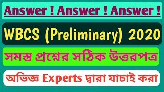 Answer key of WBCS preliminary 2020 | Answer of WBCS preli 2020 |  WBCS prelims 2020 answer | #wbcs