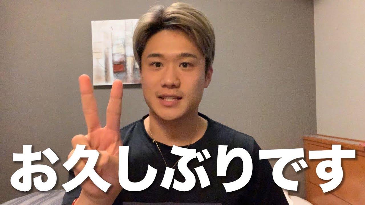 【近況報告】OPA Q  第2章の幕開け!