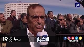 محتجون أمام مجلس النواب يرفضون إنشاء الشركة الوطنية للحج - (21-1-2018)