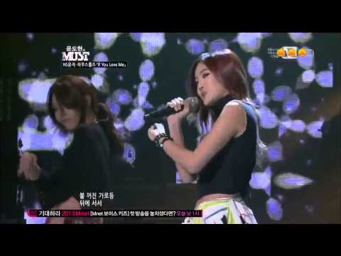 130105 NS윤지 (NS Yoon G) - If You Love Me (Feat. Dalmatian Of SIMON)