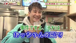 #439 ネット局お礼参り テレビ神奈川編 後編