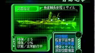 小惑星群のミサイルを突破 3D戦闘画面のコツは基本逃げなのですね・・・ 最初よくわからなくて被弾しまくっていた・・・いまから思えばコス...
