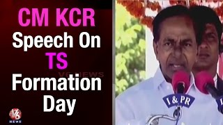 Telangana Formation Day | CM KCR speech at State formation day celebration | Hyderabad(02-06-2015)