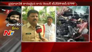 RGI Inspector Mahesh Speaks About Actor Bharath Raju Accident || NTV