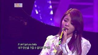 【TVPP】Ailee - If I Ain