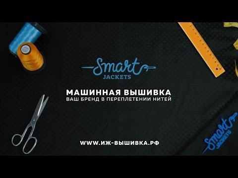 Рекламное агентство Petgraph в Подольске и Климовске