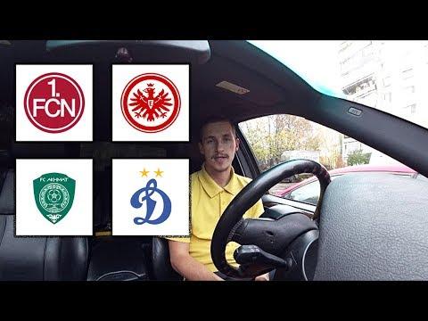 Прогноз на матч нюрнберг вольфсбург