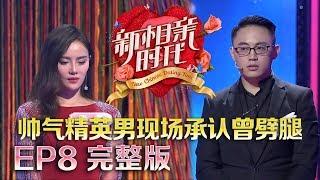 湖南卫视2018