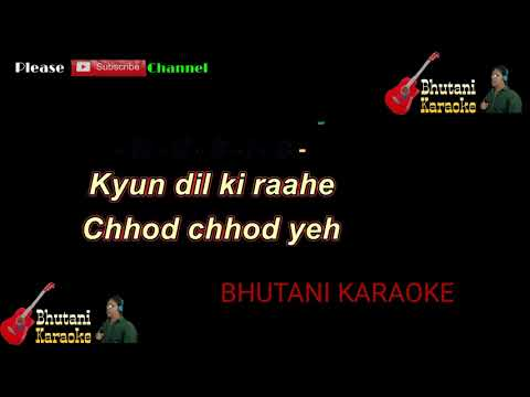 dhire-re-chalo-mori-baanki-hiraniya-karaoke-with-scrolling-lyrics