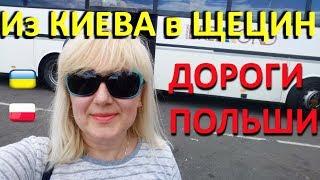 видео Автобус Пшемысль