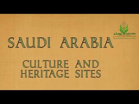Saudi Arabia Culture and Heritage Sites