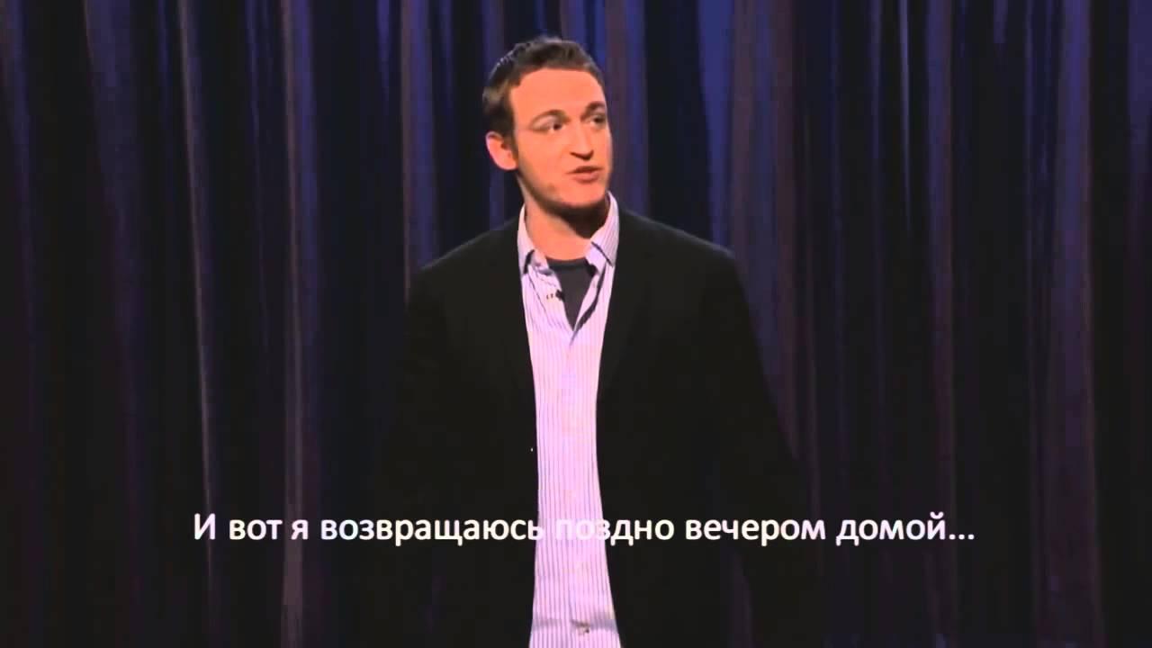 Американский комик Дэн Содер про то, зачем он притворяется русским