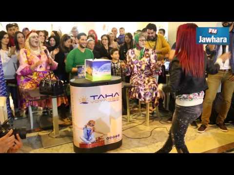 Le Spectacle   Zaza   Mbarka w mabrouka   11 04 2015