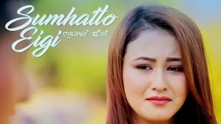 vuclip Sumhatlo Eigi - Official Music Video Release