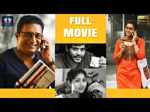 Sneha Prasanna Latest Telugu Full Movie | Prakash Raj | TFC Films & Film News