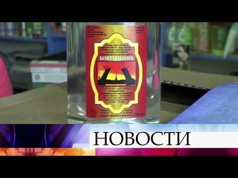 ВИркутске растет количество жертв отравления косметическим лосьоном «Боярышник».