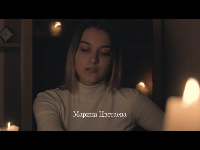 Изображение предпросмотра прочтения – ЛилияДанилова читает произведение «Быть нежной, бешеной и шумной...» М.И.Цветаевой