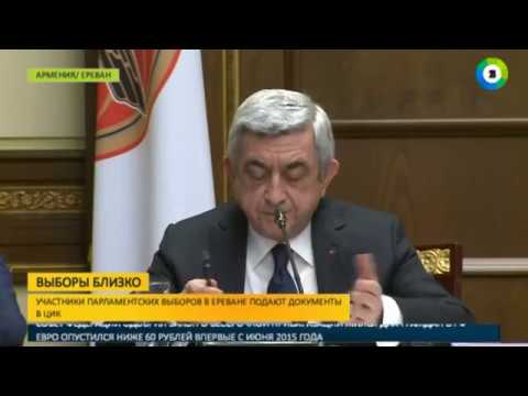 Кандидаты на место в парламенте Армении подают заявки - МИР24