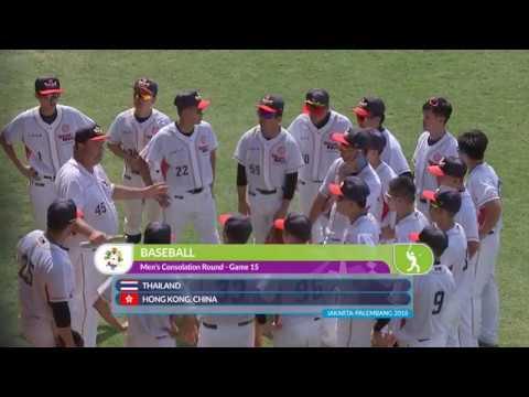 Asian Games 2018 Baseball - HKG V THA (highlights)