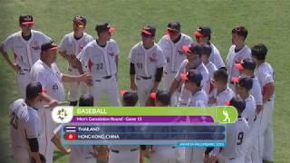Gambar cover Asian Games 2018 baseball - HKG v THA (highlights)