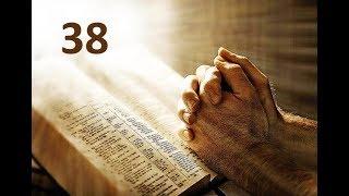 IGREJA UNIDADE DE CRISTO / Estudos Sobre Oração 38ª Lição - Pr. Rogério Sacadura