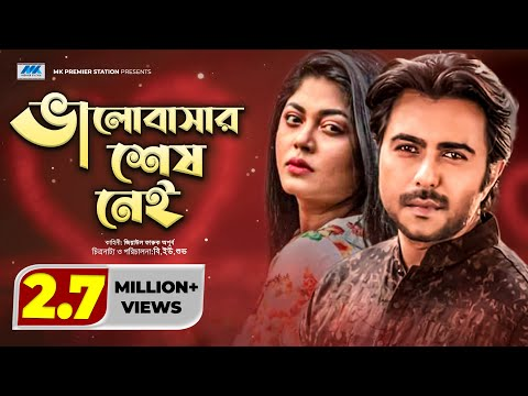 Valobasar Shes Nei l Apurbo l Mousumi Hamid  Joney l Valentine's Day Special Natok 2018