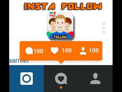 برنامج get follower لزيادة متابعين الانستجرام