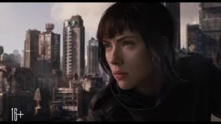 Призрак в доспехах Русский трейлер_смотреть фильм онлайн в описании