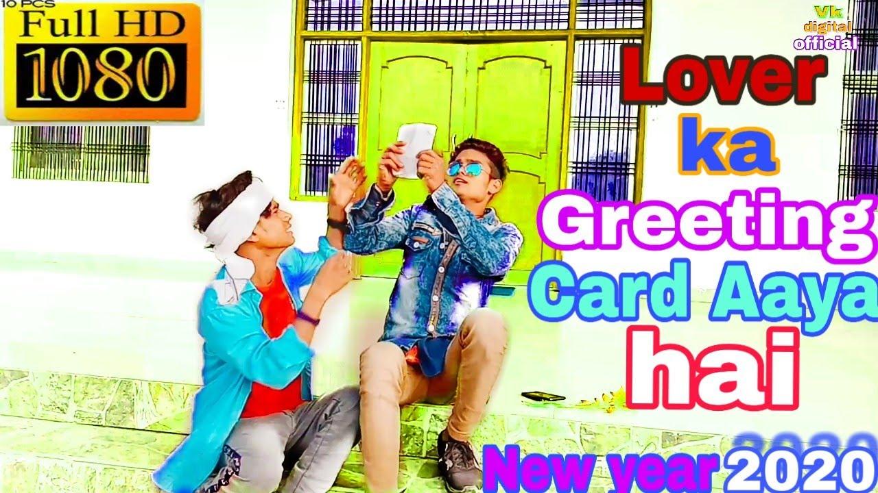 govind yadav  new year video  lover ka greeting card