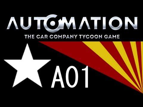 Automation | Kiev Motors 01