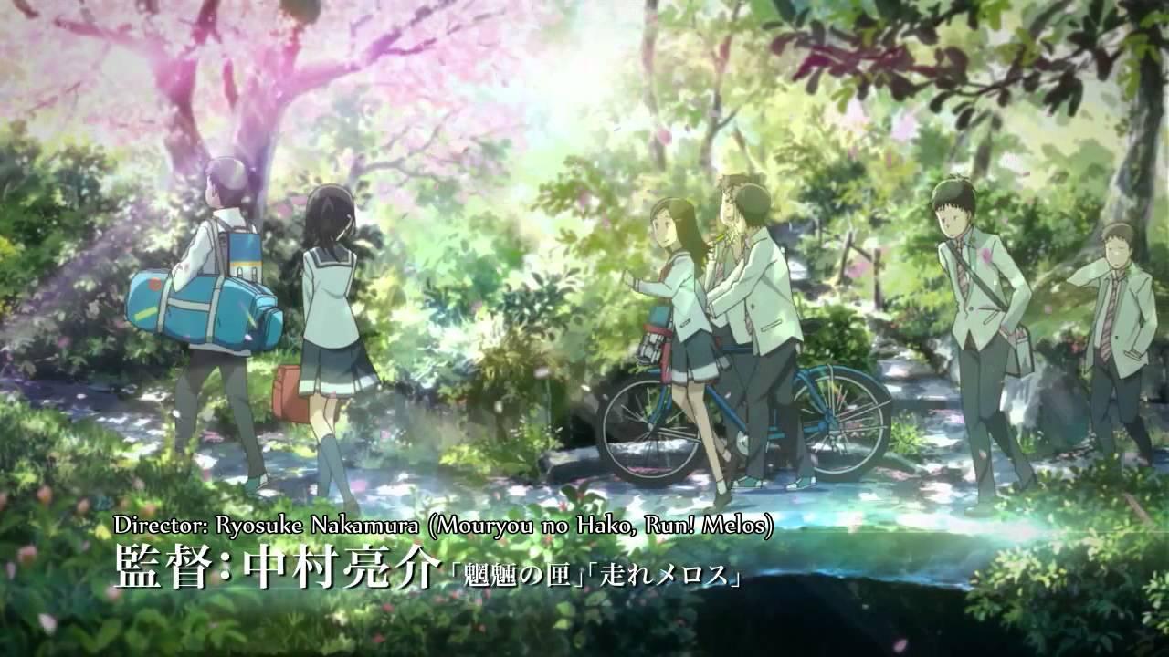 Download Nerawareta Gakuen Trailer (English subbed)