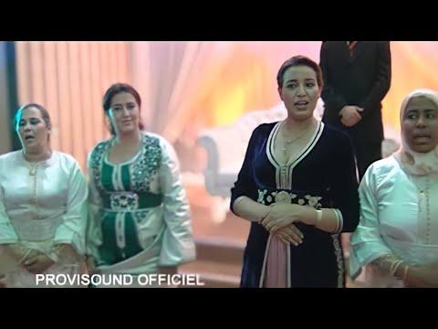 TAHOUR - hiya hiya -MARIAGE MAROC