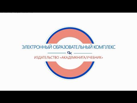 e-OK MOSCOW INTERNATIONAL EDUCATION FAIR 2014