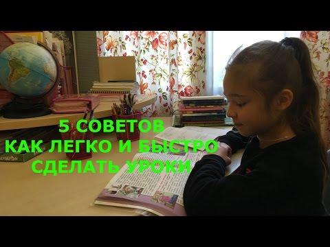 Работа в Анталии. Вакансии, учитель в русской школе.