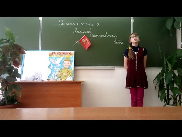 Изображение предпросмотра прочтения – ДарьяЦерн читает произведение «13 миллионов детских жизней» А.В.Молчанова