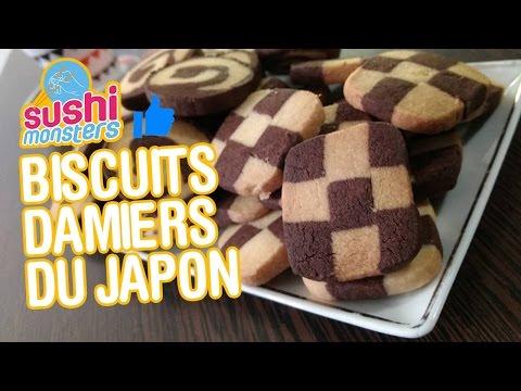 biscuits-damiers-japonais-:-aisu-bokkusu-kukki-【アイスボックスクッキー】