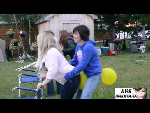 Смешные видео конкурсы на свадьбу, подборка развлечений