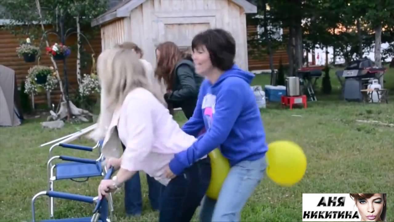 Приколы про девушек. Смешные конкурсы с шариками и смешное видео про женщин.